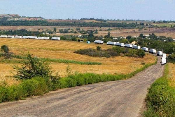 zdjęcie - Ukraina czeka na pomoc